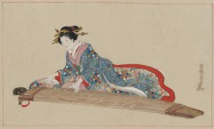 aikido,montlucon asptt,koto
