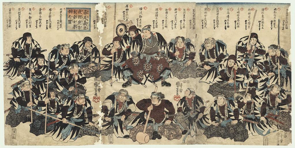 Japon et arts martiaux japonais