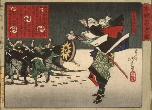 800px-Oishi_Kuranosuke_Yoshio,_Leader_of_the_Forty-Seven_Loyal_Retainers_LACMA_M.84.31.335.jpg
