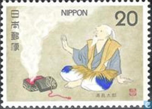 aikido,aikido montlucon asptt,urashima tarō