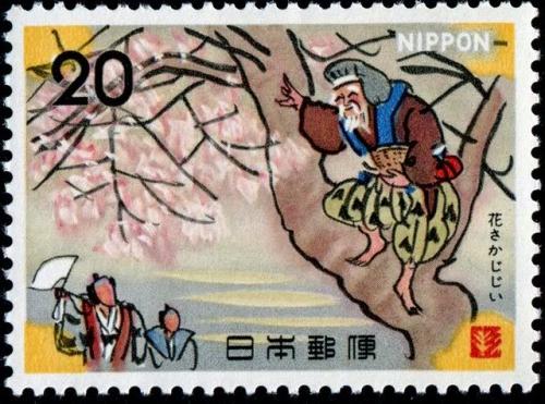 aikido0 aikido montlucon asptt,contes,histoires