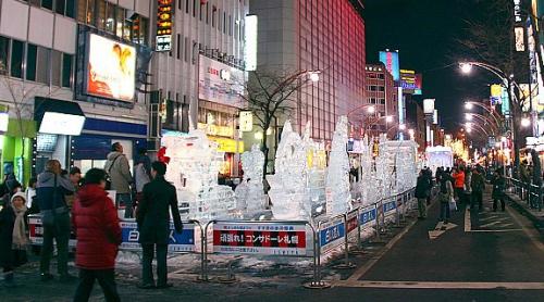 aikido,aikido montlucon asptt,sapporo snow festival