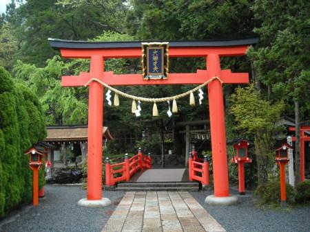 aikido,aikido montlucon asptt,torii