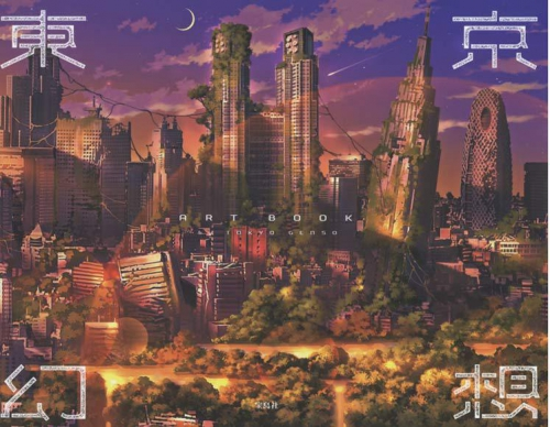 Tokyo-Genso-Artbook-1.jpg