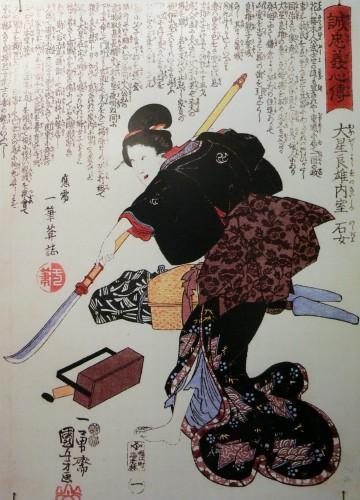 Onna_bugeisha_Ishi-jo,_wife_of_Oboshi_Yoshio.jpg