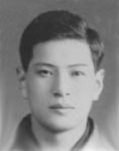 Kamada Hisao.PNG