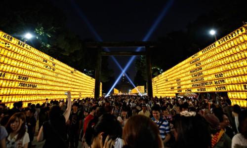 Mitama-Matsuri-Festival-2013.jpg