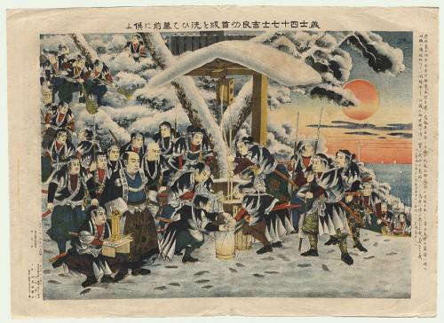 aikido,montlucon asptt,contes,47 ronins