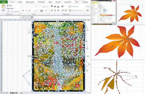 Excel-art-tatsuo-horiuchi-15.jpg
