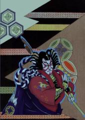 kabuki.PNG
