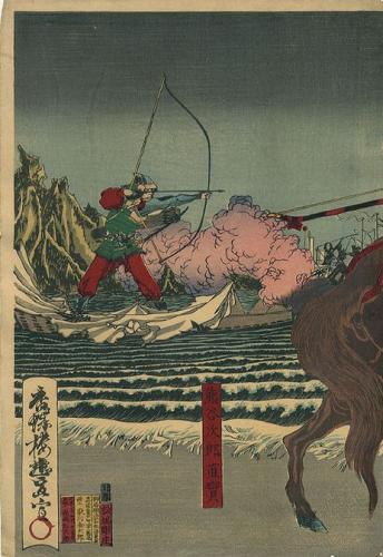 aikido,aikido montlucon asptt,estampes japonaises
