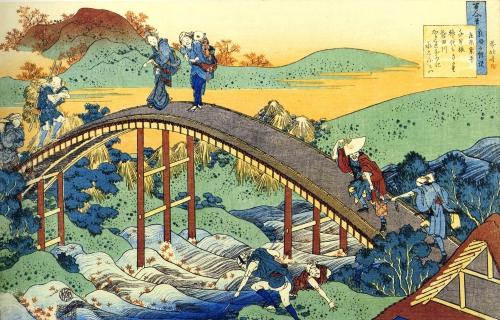 Hokusai-0075.jpg_4.jpg