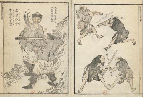 aikido,aikido montlucon asptt,hokusai