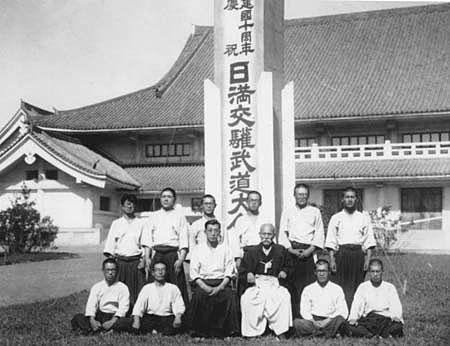 aikido,aikido montlucon asptt,shigenobu okumura