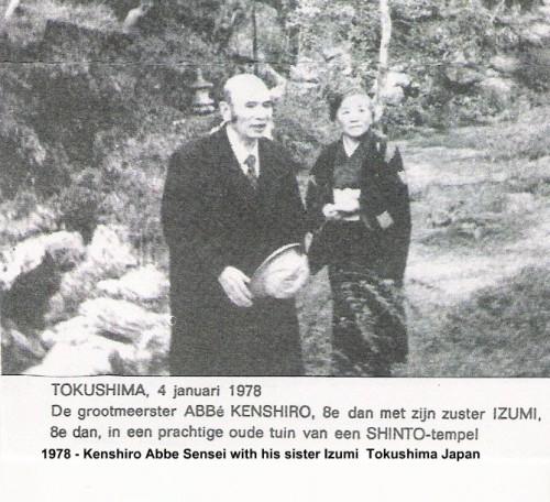 abbe sensei 1978 avec sa soeur.jpg