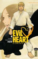 aikido,aikido montlucon asptt,evil heart