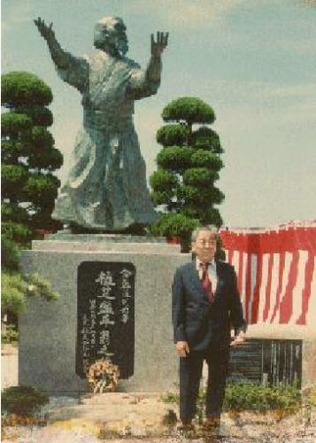 tanabe 1988.jpg