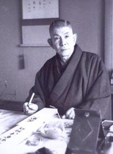 aikido,aikido montlucon asptt,masando sasaki