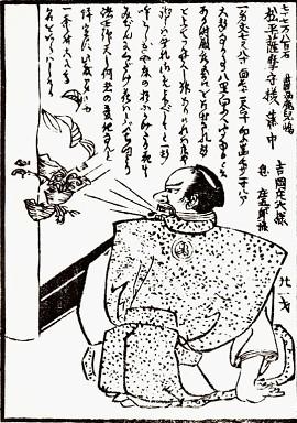 aikido montlucon asptt,contes et récits des arts martiaux