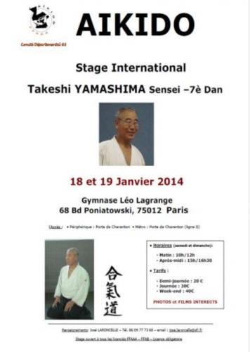 yamashima.PNG