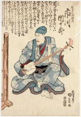 aikido,montlucon asptt,shamisen