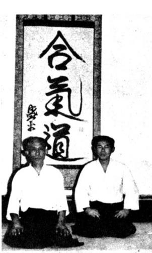 aikido,aikido montlucon asptt,katsutoshi kurata
