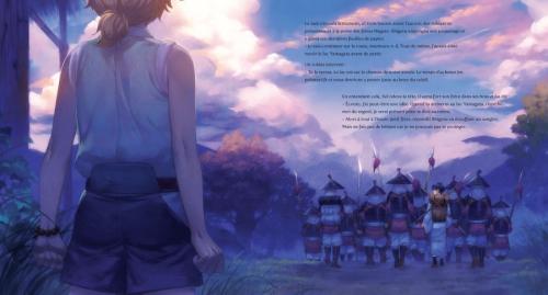 aikido,aikido montlucon asptt,manga,le mot qui arrêta la guerre