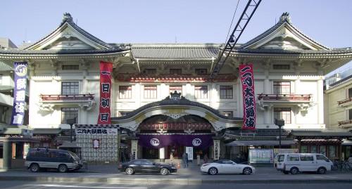 1280px-Kabukiza1044.jpg