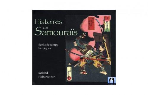 aikido  montlucon asptt,histoire de samourais,kamiizumi nobutsuna