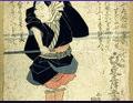 aikido,montlucon asptt,estampes japonaises