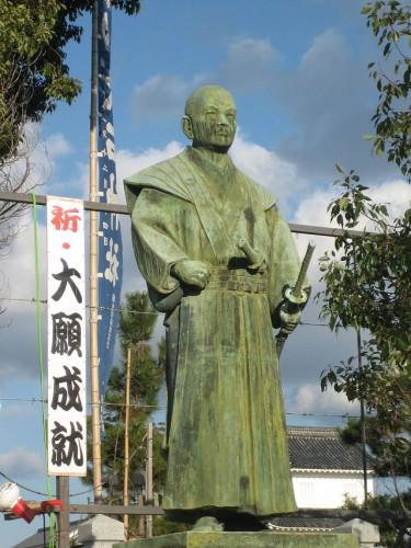 Oishi_Kuranosuke_statue.JPG